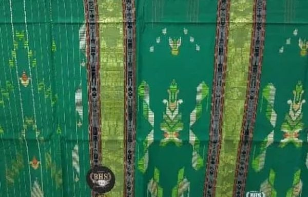 Silk Sarong BHS